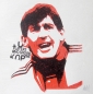King_kenny_low_res_85X86