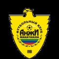 Anzhi 1 - 0 Liverpool